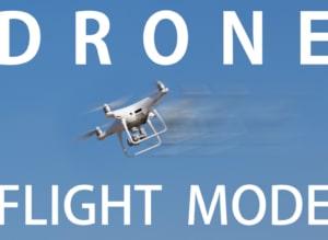 【Pモード/Sモード/Aモード】ドローンの飛行を制御するフライトモードについて【操作の基本】