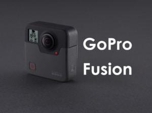 【アクションカメラ】 360度カメラがGoProから!GoPro Fusion【最新の全天球カメラゴープロフュージョン】