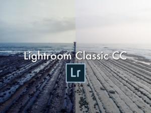 Adobe Lightroom Classic CCでドローン空撮した写真を現像する。フォトレタッチのすゝめ