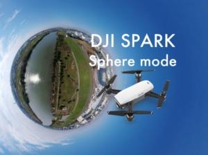 【ドローンのパノラマ空撮写真】DJI Sparkで360度の球面写真の撮り方、使い方【スフィアモード】