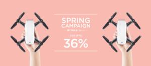 【春に始めるドローン】DJI SPARKのスプリングキャンペーンスタート!【スパーク】