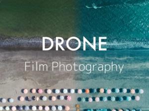 【フィルムカメラ風に再現】レトロな雰囲気にするドローン空撮写真のフォトレタッチ術とは?