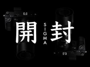 【開封の儀】シグマの最新レンズ・新型カミソリマクロ到着!SIGMA 70mm F2.8 DG MACRO | Art