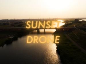 【ドローンの空撮術】ドローンで印象的な写真を撮りたいなら、夕方に逆光で撮影してみよう!