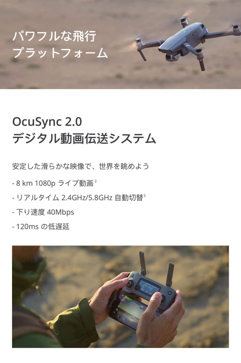 f:id:drone_skyfish:20180824121610j:plain