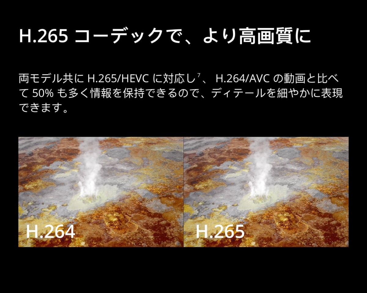 f:id:drone_skyfish:20180824121811j:plain