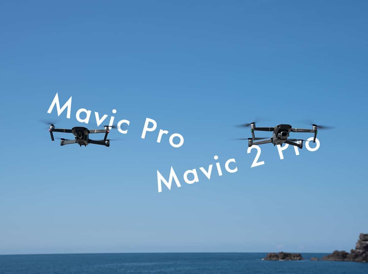 f:id:drone_skyfish:20180906084915j:plain