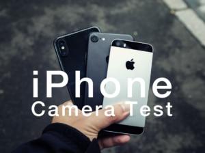 【iPhone XS】手持ちのiPhoneのカメラテスト!3機種で撮影比較してみた