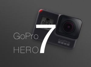 ゴープロから3種類の新製品発売!GoPro HERO 7 Black・Silver・Whiteの選び方