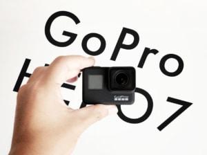GoPro HERO 7 Black ハンズオンレビュー!最新アクションカメラ