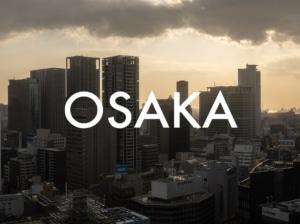 【たけさんぽに憧れて】大阪でおっさんぽをしてみた結果
