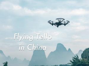 本場中国でトイドローンTelloを飛ばしてみた!