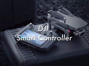 【DJIスマート送信機】Mavic 2の操縦に特化した内蔵ディスプレイ付きドローン用スマートコントローラー登場