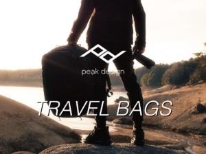【Peak Design】ピークデザインのトラベルバッグラインの全種類ハンズオンレビュー