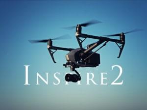 【DJI Inspire2】ドローンが好きすぎて空撮ドローンのフラッグシップ機を手に入れた【レビュー】