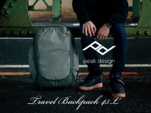 【Peak Design】トラベルバックパック45Lは撮影旅行に最適な大容量リュック【使用レビュー】