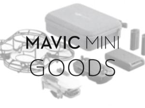 Mavic Mini と一緒に用意するべきドローンアクセサリー&周辺機器