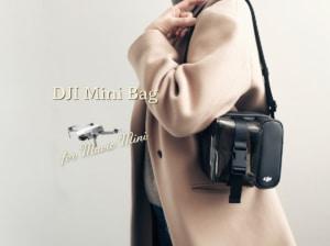 【DJI ミニバッグレビュー】Mavic Mini、カメラに使えるオシャレなバッグ