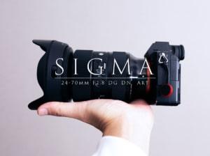 【SIGMA】24-70mm F2.8 DG DN Art をハワイで実写!ミラーレスカメラの間違いないズームレンズ!【使用...