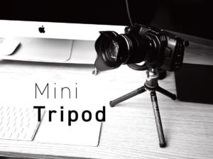 【ミニ三脚】テーブルフォト、ウェブカメラに使える小型三脚まとめ