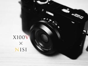 FUJIFILM X100VにNiSi UHD UVフィルターが最高にハマる【レビュー】