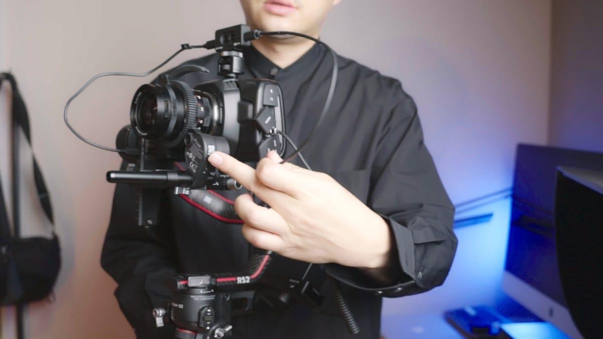 DJI 3D Focus System