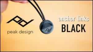 【本当に欲しかったのはこれ!】ピークデザイン東京店の限定アンカーリンクス、オールブラック!【黒い...